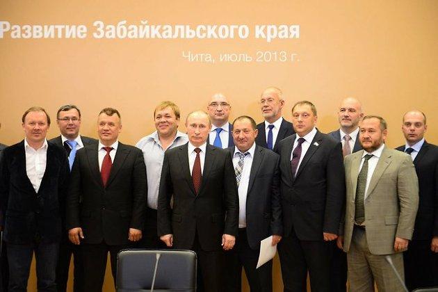 http www zakypki gov ru квг фсб россии: