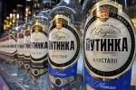 Putinka-vodka