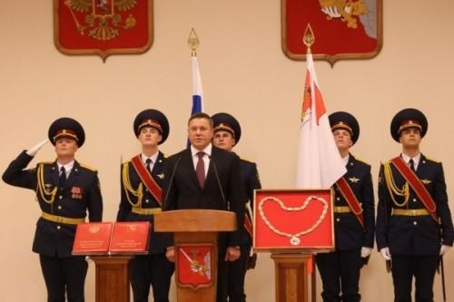 Инаугурация губернатора Кувшинникова в сопровождении роты ФСИН