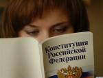 kto-napisal-klyuchevye-rossijskie-zakony-