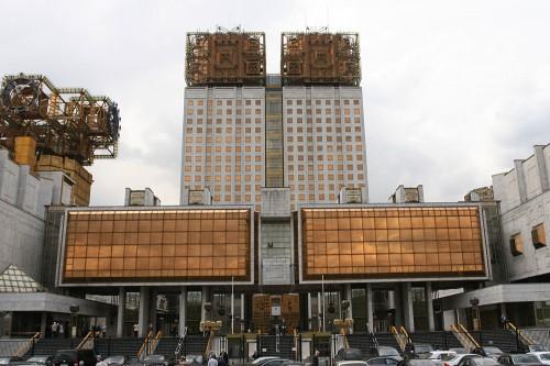 Российская Академия Наук. Фото: ТАСС