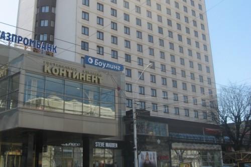 Гостиница «Континент» в Ставрополе, принадлежащая Маге Манасскому.Фото: Новая газета