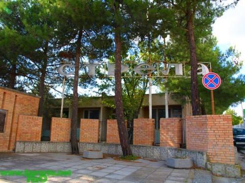 толь лакомый кусок курортной недвижимости Инна Колпакова получила всего через десять месяцев после того, как ее супруг возглавил Управление делами президента РФ (УДП).Фото: kurorta.net