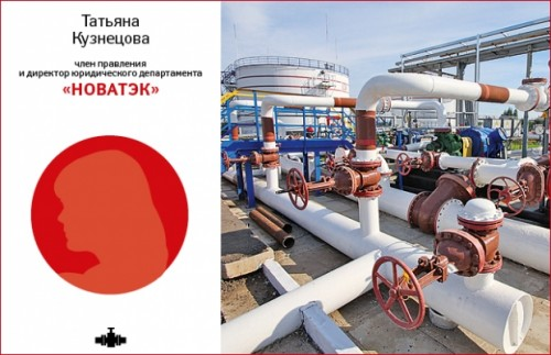 wm_neft_gaz_6407