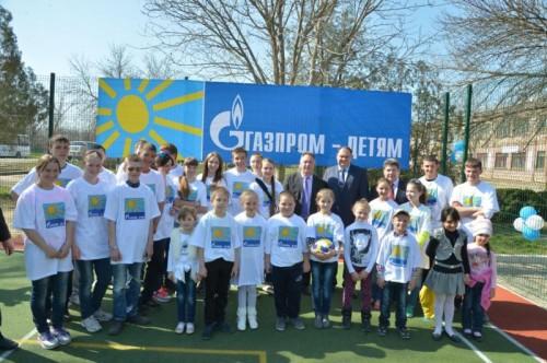 ОНФ обвинил ООО «Газпром инвестгазификация» в расточительности при реализации программы «Газпром» — детям». Фото: mpogazprom.ru