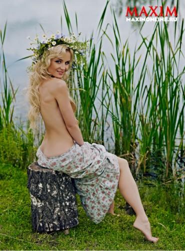 Порно фото певицы полины гагариной