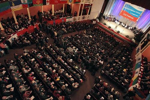 Учредительный съезд общественного движения «За Путина». Тверь. 15 ноября 2007-го Фото: Александр Миридонов / Коммерсантъ