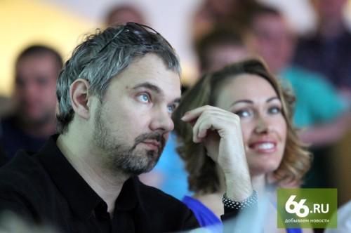 Организаторы чемпионата учли богатый опыт Дмитрия Лошагина, который вместе с погибшей женой Юлией Прокопьевой-Лошагиной неоднократно участвовал в организации ежегодного конкурса красоты «Мисс Екатеринбург», и позвали его в жюри.