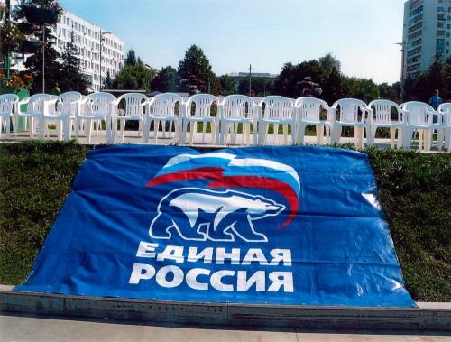 Разница в объемах финансирования «Единой России» и иных партий была в эти годы колоссальной.Фото: gazeta.ru