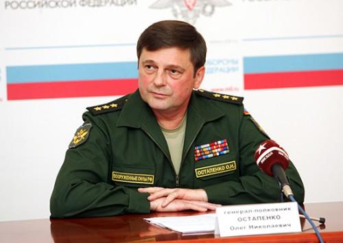 Сумма финансовых нарушений Роскосмоса в 2014 году, по данным аудиторов, составила 92,9 млрд руб. (при общем бюджете 139,8 млрд руб.) Фото: function.mil.ru