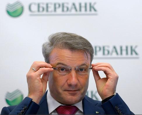 Отношение главы Сбербанка Германа Грефа к истории с долгом горно-металлургической компании «Мечел» — «это что-то личное». Фото: ridus.ru