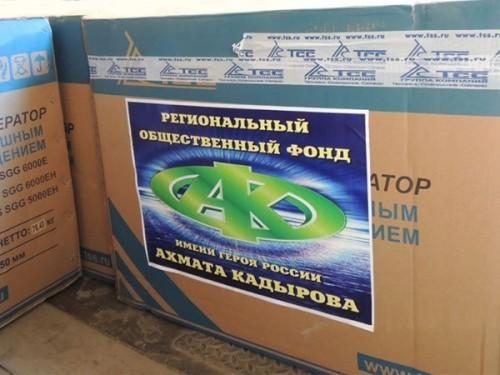 Благотворительный фонд имени Ахмата Кадырова пополняется за счет работников бюджетной сферы, которые перечисляют на нужды организации примерно одну десятую часть своих ежемесячных доходов. Фото: tss.ru