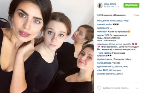Студентка ВГИКа Эльмира Абдразакова всегда гордилась своим куратором Меньшовым