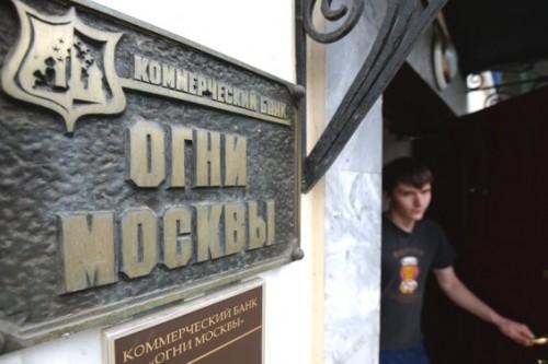 только банк огни москвы последние новости о банке данном случае