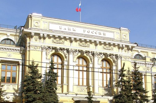 Центробанк отозвал лицензию у банка «Тусар» /Фото: 360tv.ru