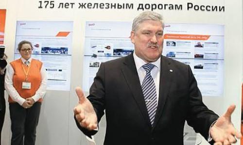 Вадим Морозов, первый вице-президент РЖД