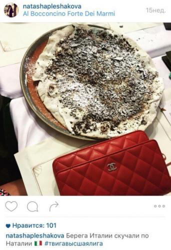 Сумка Chanel — от 140 000 рублей