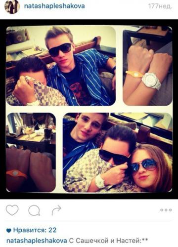 асы Chanel — от 357 000 рублей