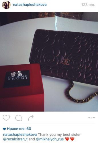 Сумка Chanel — от 140 000 рублей и серьги Pasquale Bruni, от 7500 долларов