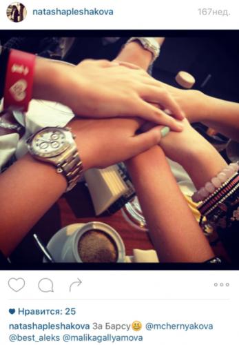 Часы Rolex — 1 170 000 рублей