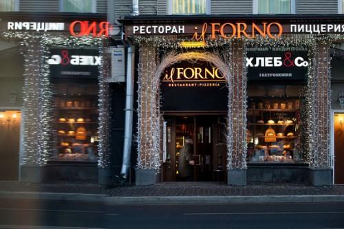 Сын министра внутренних дел участвует в развитии сети ресторанов Il Forno. Фото: А. Гордеев / Ведомости