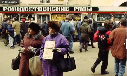 Площадь возле вестибюля станции метро «Кузнецкий Мост»