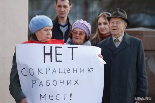 Для Нижегородской области характерна протестная повестка Фото: Александр Мамаев © URA.Ru