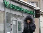 Женщина у отделения Внешпромбанка в Москве