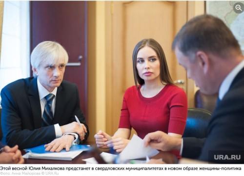 работа юрист зеленоград: