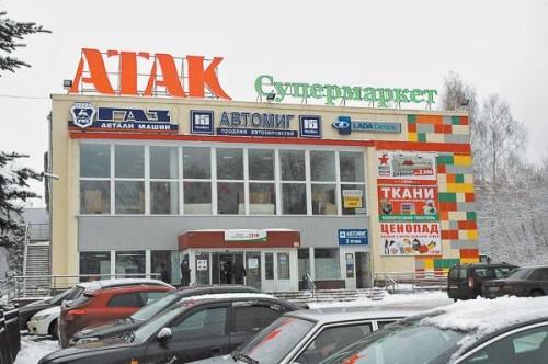 На месте дома культуры «Звезда», проданного за бесценок, сейчас располагается торговый центр. фото: Владимир Прохватилов