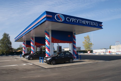 «Сургутнефтегаз» ведет добычу и разведку нефти в Сургутском районе, в том числе на территориях традиционного природопользования хантов.