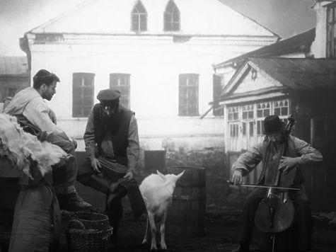 Кадры из фильма «Русские евреи».