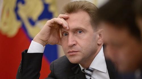 А первый вице-премьер РФ на пару с супругой заработали