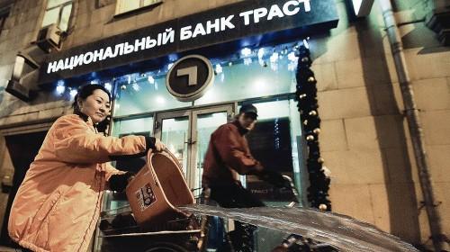 Санация банков, уже стоившая государству более 1 трлн руб., вызывает все больше нареканий со стороны Генпрокуратуры. На сей раз претензии возникли по санации банка Траст