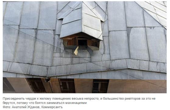 Шумоизоляция квартиры напыляемая