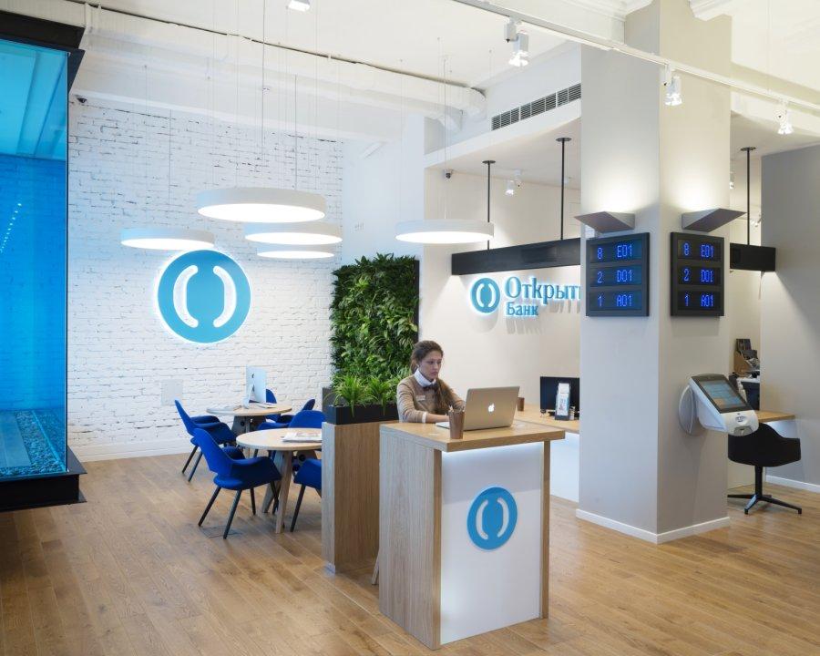 Отделение банка открытие в московской области