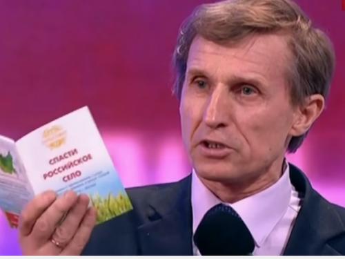 Фермер Василий Мельниченко задает вопрос Владимиру Путину