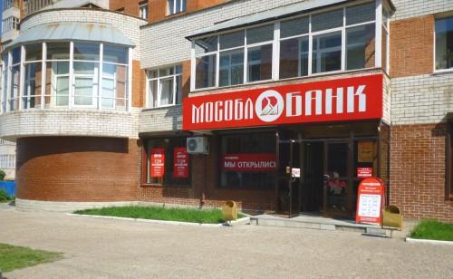 Генпрокуратура направила в суд дело о хищении средств из Мособлбанка
