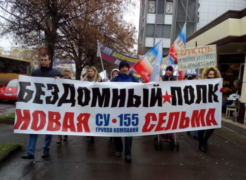Санкт-Петербург является одним из лидеров по колличеству обманутых дольщиков в России