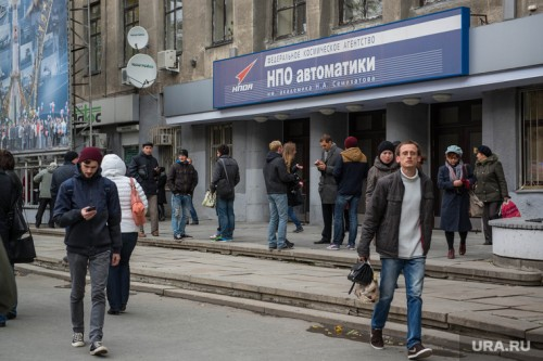 На НПО автоматики собирают подписи в защиту гендиректора Фото: Владимир Жабриков © URA.Ru