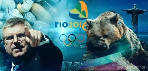 Теоретически МОК может запретить поехать на Олимпиаду и всем российским спортсменам