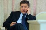 Премьер-министр РФ провел заседание Попечительского совета РГО в Москве