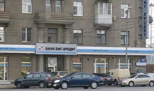 Заместитель председателя Госдумы Андрей Исаев попросил руководство Центробанка пристальнее присмотреться к деятельности банка «БФГ-Кредит»