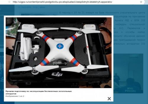 О качествах китайского летательного аппарата «Фонтанка» попросила рассказать Фарита Налимова, профессионального оператора, энтузиаста воздушной съемки, который занимается квадрокоптерами более четырех лет