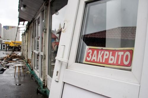 Закрытие торговых павильонов на Черкизовском рынке, август 2009 года Фото: Андрей Свитайло/ТАСС