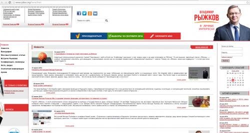 Скриншот фальшивого сайта