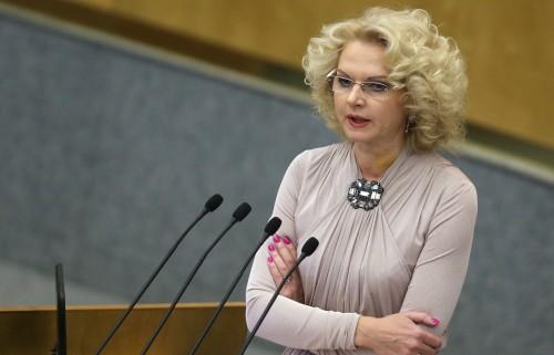 Татьяна Голикова сообщила в Генпрокуратуру о нарушениях в Ростуризме