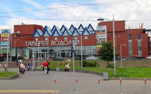 Входная группа Галерея Водолей, торговый центр (ТЦ). Москва, Ореховый бульвар