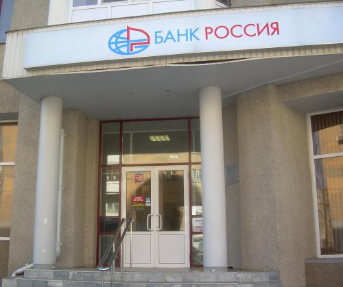Для управления аэропортом будет создан совет директоров, рассказывает Жестков. Раскрывать его состав предприниматель отказался, отметив лишь, что места в совете получат и его партнеры из банка «Россия».
