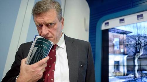 На вчерашнем заседании областного правительства Игорь Васильев объявил о том, что заместитель председателя правительства Сергей Щерчков покидает свой пост по собственному желанию